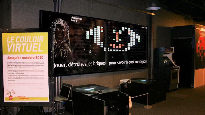 Couloir virtuel – Cité des Sciences